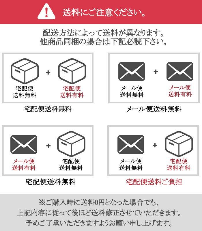 ★プレゼントラッピング★ ギフト ラッピング ...の紹介画像3