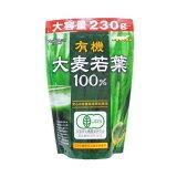青汁 大麦若葉 100% 大容量230g 約77日分 ネコポス発送(3個目から宅配便発送)