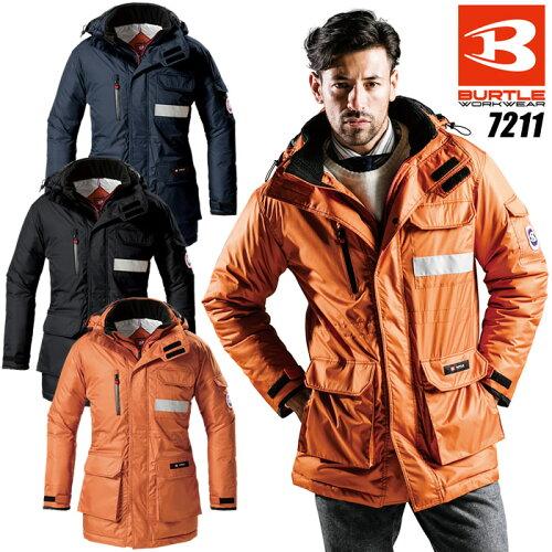 バートル BURTLE 7211 大型フード付 防寒コート 防風 軽量 ユニセックス 防寒着 作業服 防寒服 作...