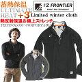 アイズフロンティアI'ZFRONTIER9001発熱ジップアップシャツ長袖シャツ作業服作業着