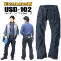 USD-102ハイブリッドカーゴパンツ/イーブンリバー