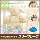 Cloudb���饦�ɥӡ�����ץ�����SleepSheep