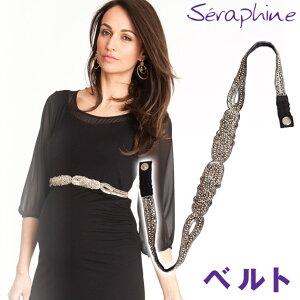 SeraphineセラフィンDiamonteマタニティベルトスパンコール
