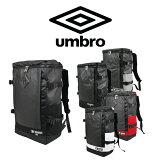 【ポイント10倍還元キャンペーン】アンブロ リュックサック バッグ タウンユースに合わせてデザインされたおしゃれな大容量リュックサック