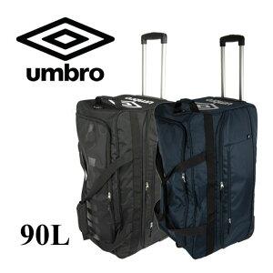 【7/31までポイント10倍】アンブロ ボストンバッグ  ボストンバッグ ボストンキャリー バッグ 旅行から合宿、出張まで様々なシーンで活躍する大容量ボストンキャリーバッグ