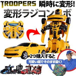 ロボット おもちゃ ラジコン トランスフォーマー トランス フォーム フィギア プレゼント クリスマス