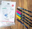 【残りわずかです】ABTハンドレタリング スターターセット水性マーカーABT ハンドレタリング練習ブックお買い得 数量限定 トンボ鉛筆在宅学習 在宅趣味 インドア趣味