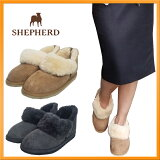 【送料無料】SHEPHERD/シェパードムートンブーツ(SHEPHERDムートンレディースショートムートン)