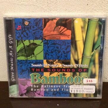 【メール便対応可】 バリ ヒーリング CD THE SOUNDS OF Bamboos The Balinese Traditional Bamboo and Flute Music 【音楽 ガムラン バリ島 癒し リラクゼーション サロン BGM】