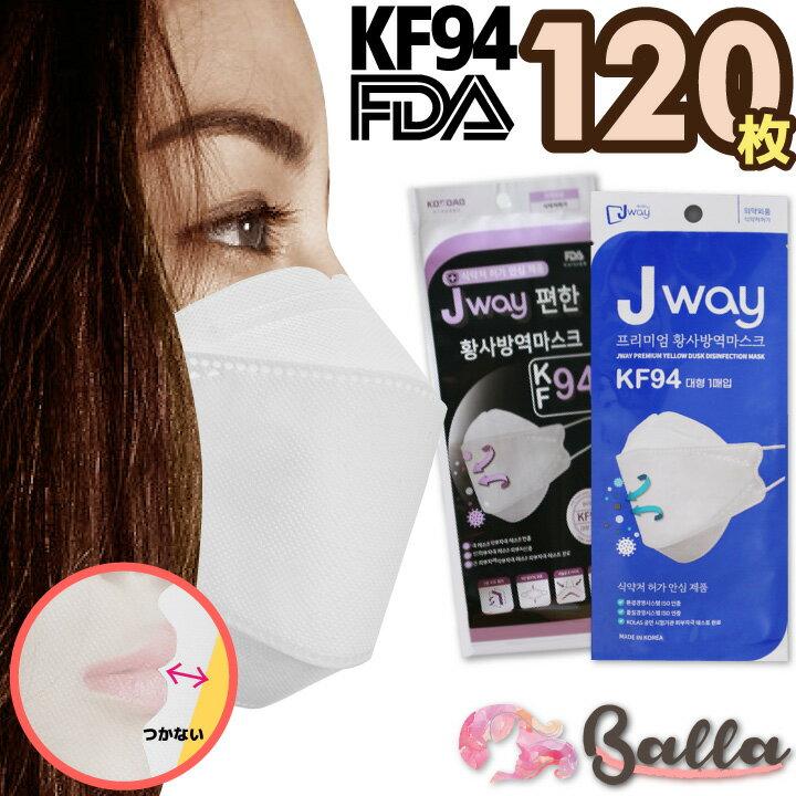 マスク kf94 韓国