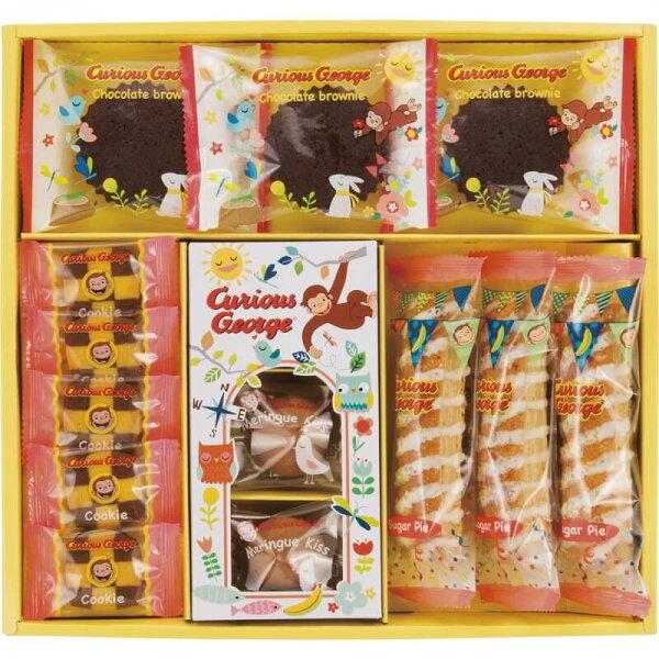 おさるのジョージお菓子ギフトクッキーブラウニーパイギフトセット出産祝い結婚祝いギフト内祝い詰め合わせかわいい子供プレゼントキャラ