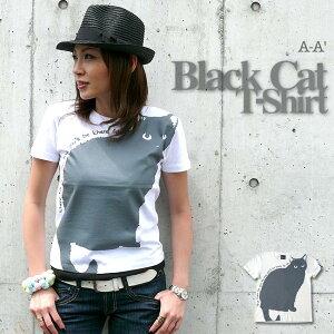 さみしがり屋の黒猫をプリントした、ありそうでなかったシンプルなデザインTEE♪黒猫(Black Ca...