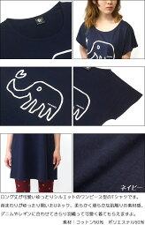 ゾウさんTシャツワンピース-BPGT-sp018opt-GRR-ワンピTシャツ半袖ロゴ象ぞうアニマルイラスト落書きらくがきポップカジュアルコーデ可愛いかわいいレディースガールズネイビー紺色MサイズTシャツ屋さんバンビ【RCP】