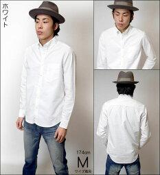 オックスフォードBDシャツ(ホワイト)-VINTAGEELヴィンテージイーエル-sh75201s-wh06-G-長袖シャツOXシャツボタンダウンシャツYシャツトップスカジュアルきれいめかっこいい定番コーデメンズファッション白色【RCP】