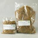 【自然派マルチング】天然ココナッツ繊維素材100%の安心素材プラ鉢や土の目隠しに便利!ココフ...