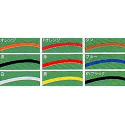 久保田スラッガー 軟式用 革ひも(1.6m) E-2