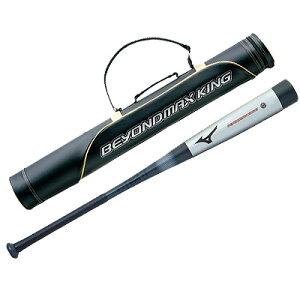 ミズノ 軟式 野球用 複合バット ビヨンドマックス キング2 トップバランス 2TB42840(05)