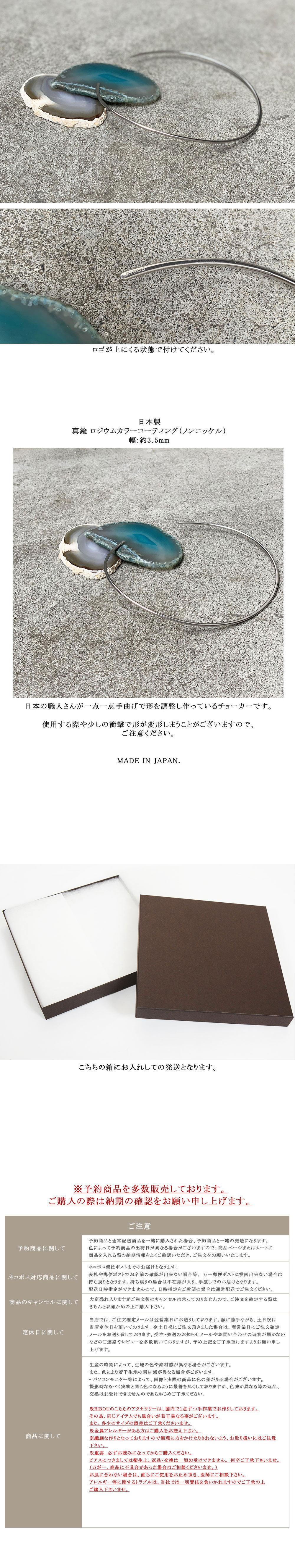 【10/20 NEW】型押しミニバッグ