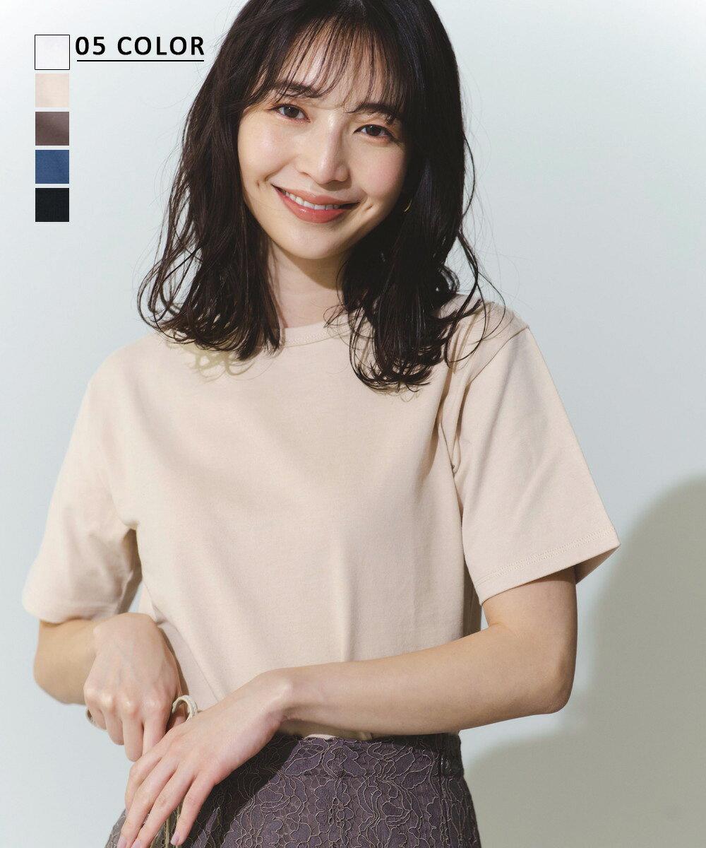 【3/9 NEW】フライス半袖Tシャツ