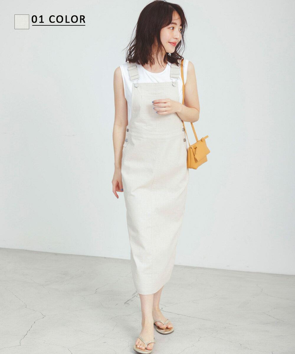 【6/2 NEW】リネンジャンパースカート
