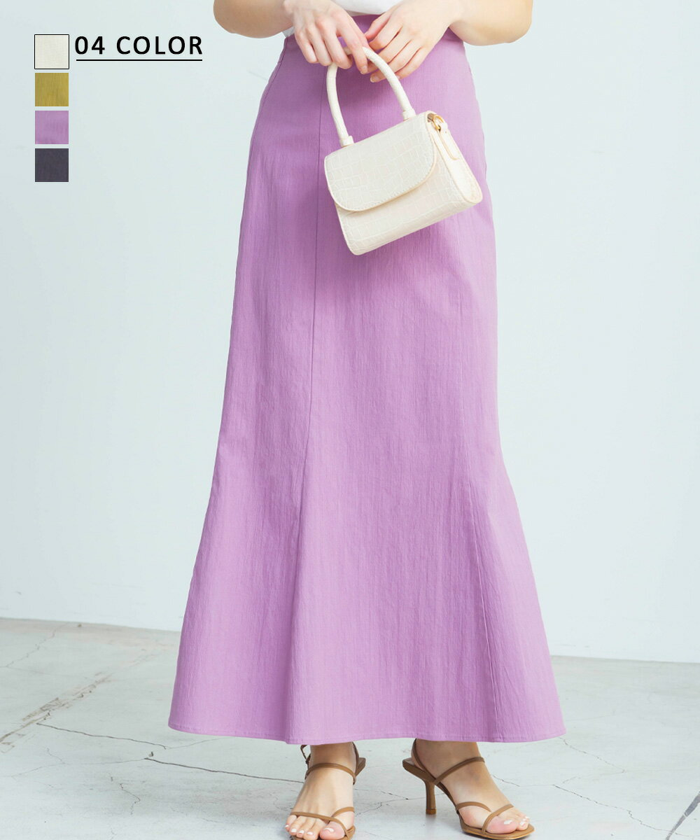 【9/23 NEW】ハイウエストマーメイドスカート