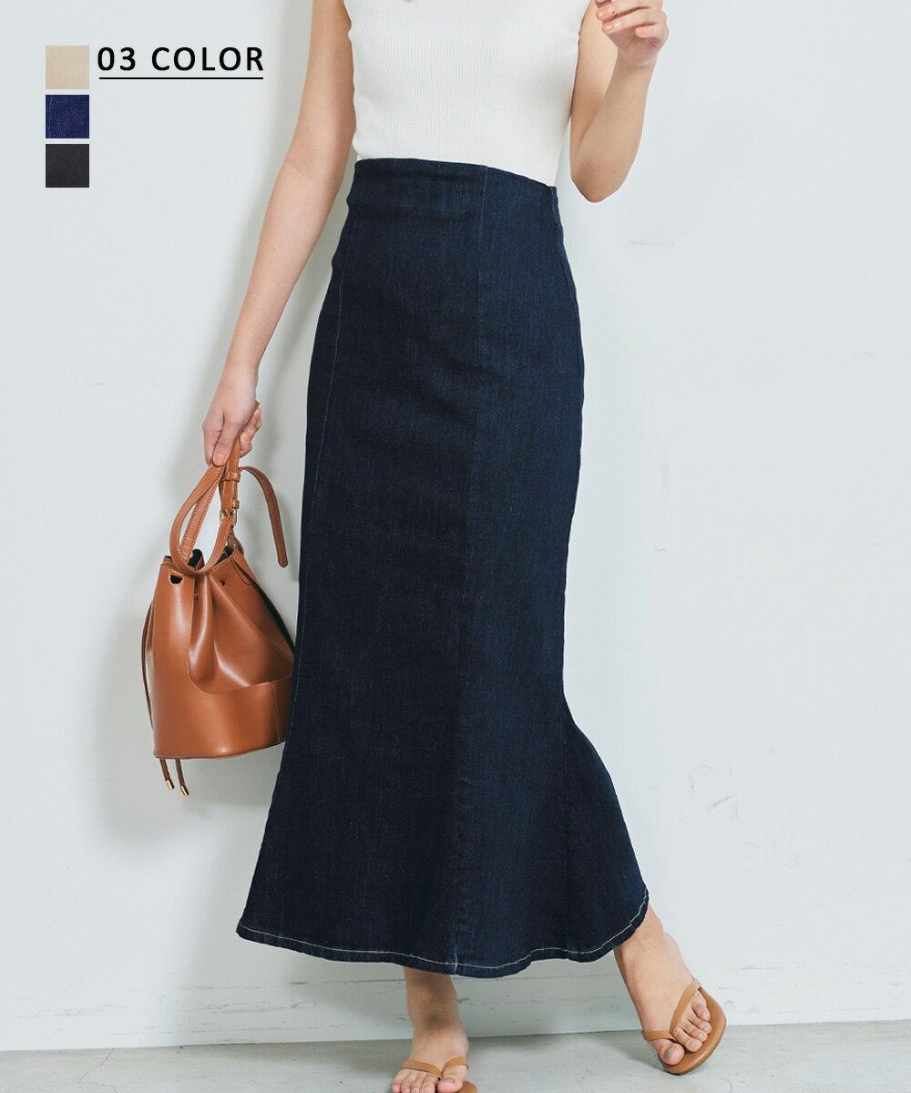 【3/1 NEW】デニムマーメイドスカート