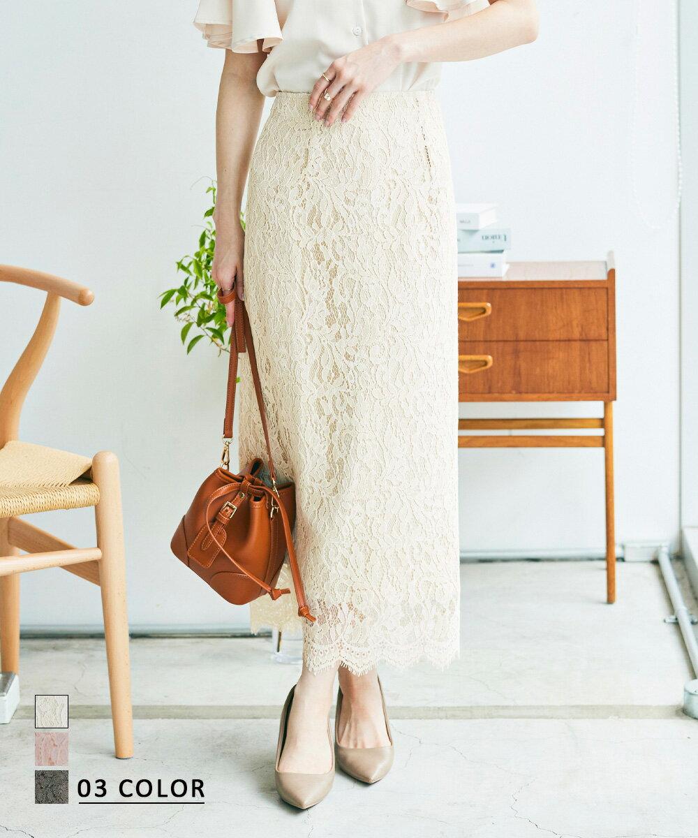 【2/25 NEW】レースタイトスカート