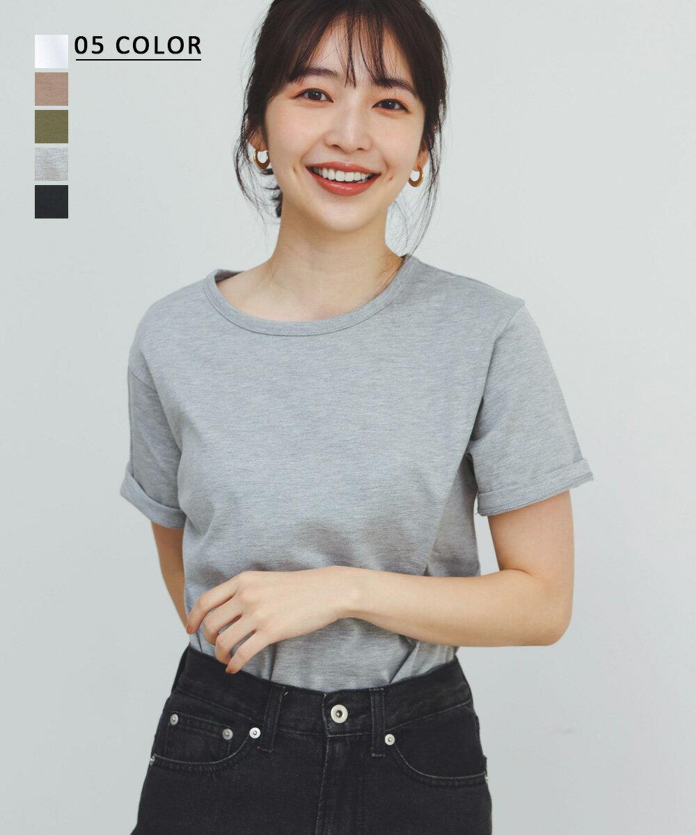 【8/2 NEW】汗染みしにくい シンプル半袖Tシャツ