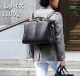 送料無料ダレスバッグ ダレスバッグ レザー ビジネスリュック 3way ビジネスバッグ 3way バッグ リュック 防水 メンズ レディース ブリーフケース 軽量 B4 ビジネス ネイビー 通勤 ブラック ブラウン ビジネス リュック 日本製 豊岡 出張 PCバッグ