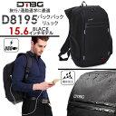 DTBGリュックサック D8195 15.6インチ男女兼用旅行バッグ軽量 ノートPC リュック バックパック ビジネス USBポート搭載大容量サイクルバック