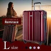 remraceレムレース大型スーツケース