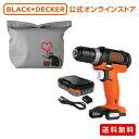 【ポイント20倍】 ブラックアンドデッカー (公式) BDCDD12US1BS GoPakシリーズ ドリルドライバー 充電式 10.8V (ACアダプター付き) 正規品 保証付き