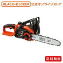 【ポイント4倍】 ブラックアンドデッカー (公式) GKC3630L チェーンソー(30cm) 正規品 保証付き