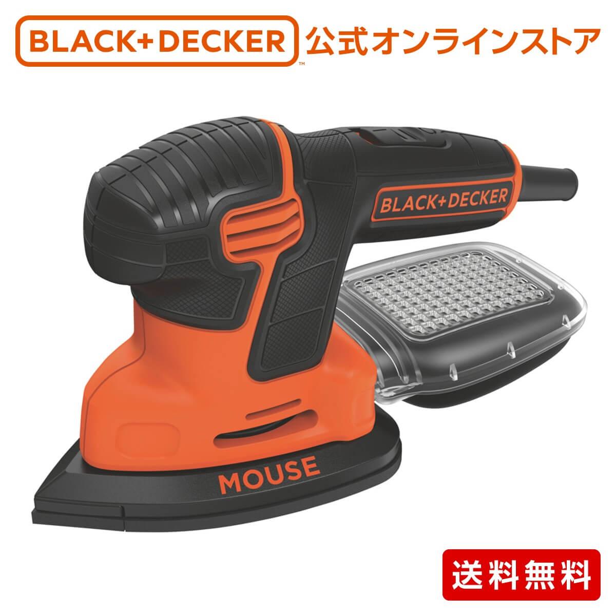 【ポイント4倍】 ブラックアンドデッカー (公式) KA2000 高集塵マウスサンダー 正規品 保証付き