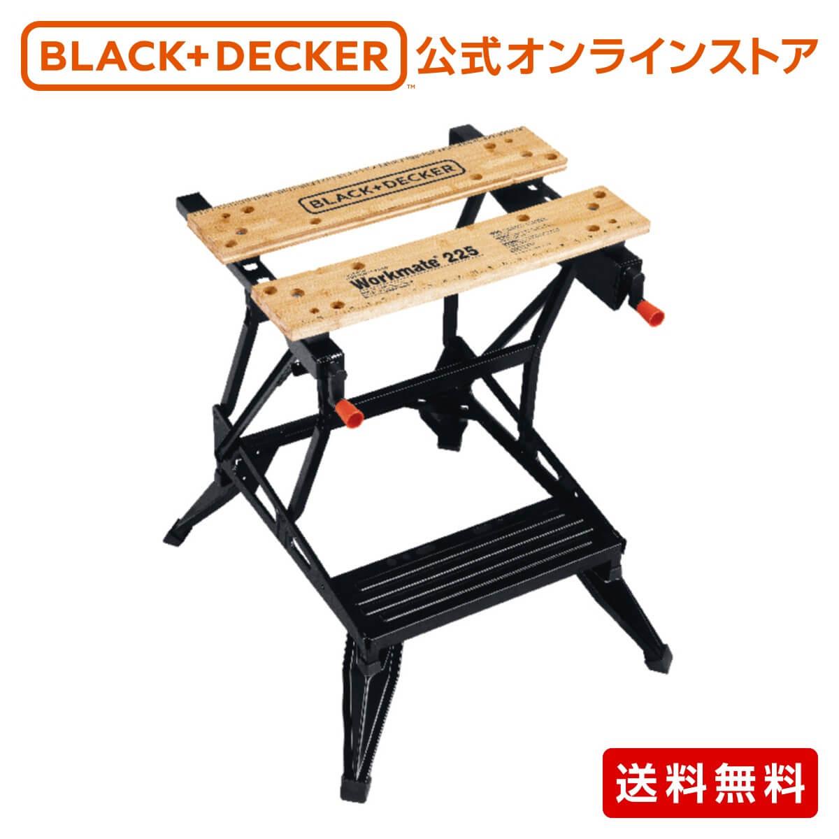 【ポイント5倍】 ブラックアンドデッカー (公式) WM225 ワークメイト ワークベンチ 作業台 正規品 保証付き