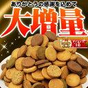 楽天ランキングNo.1獲得!大人気クッキーがドカンとい大容量!75万箱突破記念【ドカンと大増量...
