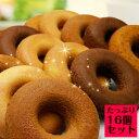 砂糖ゼロ、豆乳・おからと、マンナンを練り込みとってもヘルシーなドーナツが完成しました!【...