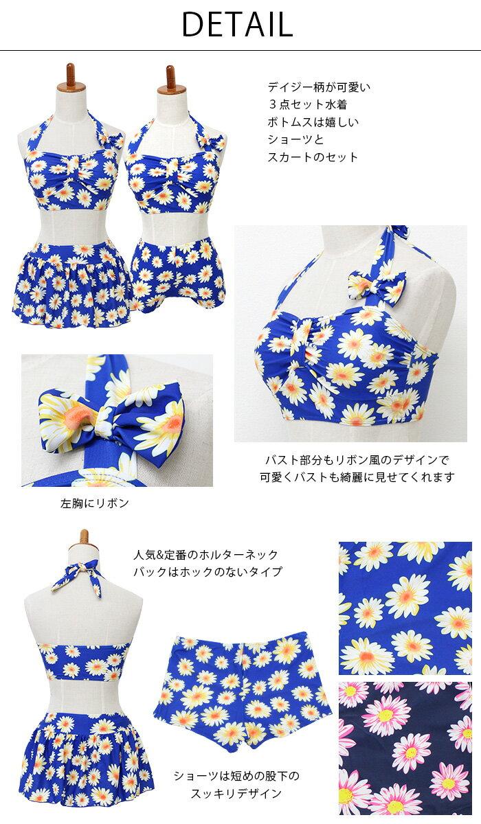 水着体型カバーレディースフレアバンドゥビキニ送料無料MLXLショートパンツ花柄可愛いおしゃれ3点セットスカートママ水着