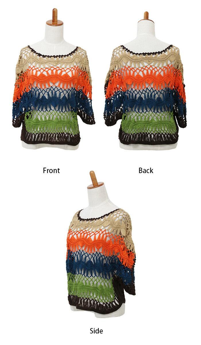 水着体型カバーレディース水着の上に着るボヘミアンクロシェ編みニット水着の上トップスカバーアップビーチウェアリゾートポンチョ