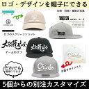 【クーポン配布中】(まとめ)キヨタ 保護帽 おでかけヘッドガードEタイプ(ターバンタイプ)M ブラック KM-1000E【×2セット】