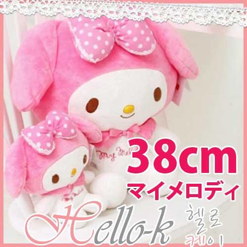サンリオ マイメロディ ぬいぐるみ ビック 38cm/マイメロディ/リボン/ピンク 子供の日 ギフト