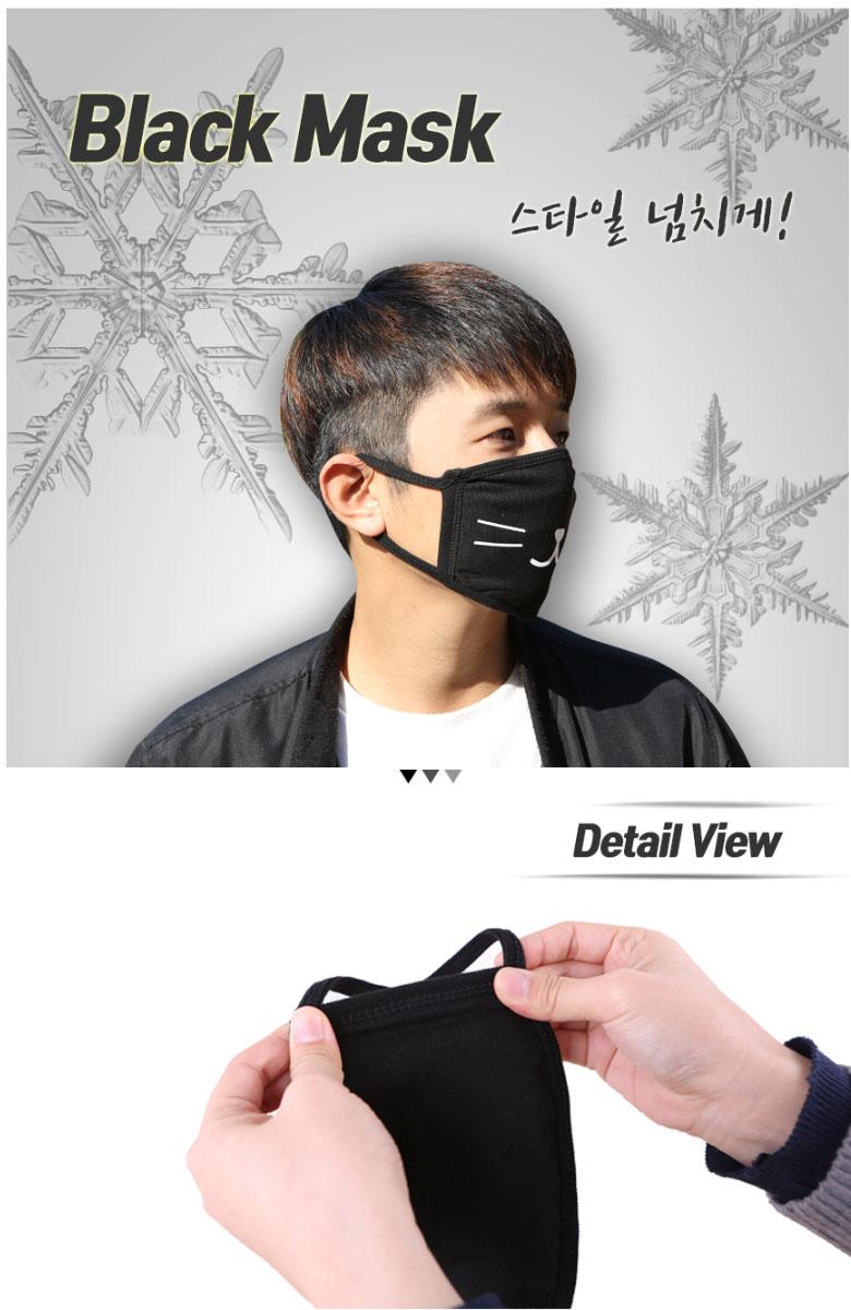 黒 マスク ブラックマスク ファッション スト...の紹介画像2
