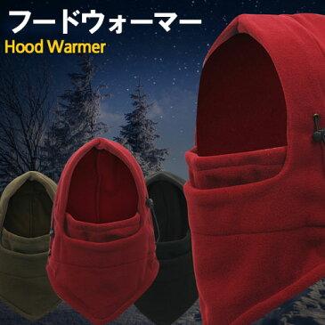 フードウォーマー フェイスマスク付き 耳あて付き帽子 スキー帽子 防寒用 パイロットキャップ 冬 耳付きキャップ レディース メンズ ハット 冬 防寒グッズ 保温