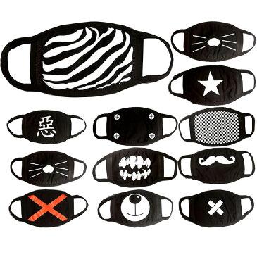 ブラックマスク DM便送料無料 黒マスク ファッション ストリート B系 メンズ レディース ア B系 ヒップホップ スカル BLACK レディース メンズ