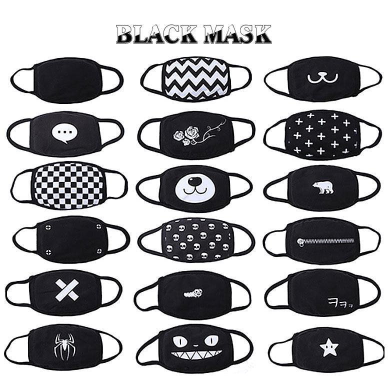 黒 マスク ブラックマスク ファッション ストリート B系 メンズ レディース ヒップホップ BLACK 花粉 韓国製