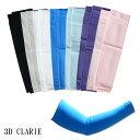 無縫製 アームカバー 腕カバー スポーツ ロング メンズ レディース UVカット率99%以 冷感 吸