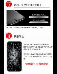 iPhoneガラスフィルム選べる2枚セット2.5D液晶保護ガラスフィルムiPhoneXiPhoneXsiPhoneXsMaxiPhoneXRiPhone8iPhone8PlusiPhone7iPhone7Plus