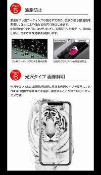 【MAX300円OFF】iPhoneガラスフィルム選べる2枚セット2.5D液晶保護ガラスフィルムiPhoneXiPhoneXsiPhoneXsMaxiPhoneXRiPhone8iPhone8PlusiPhone7iPhone7Plus