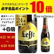 レフ・ブラウン 330ml 瓶ケース販売 24本入ベルギービール:アビイビール【ケース】【送料無料】[レフブラウン][輸入ビール][海外ビール][ベルギー]※日本と海外では基準が異なり、日本の酒税法上では発泡酒となります。