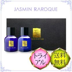 ◎天然美白洗顔液◎ジャスミンラロクディアマンムース120ml
